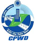 CPWD to install 'solar trees' in residential complexes of central govt employees