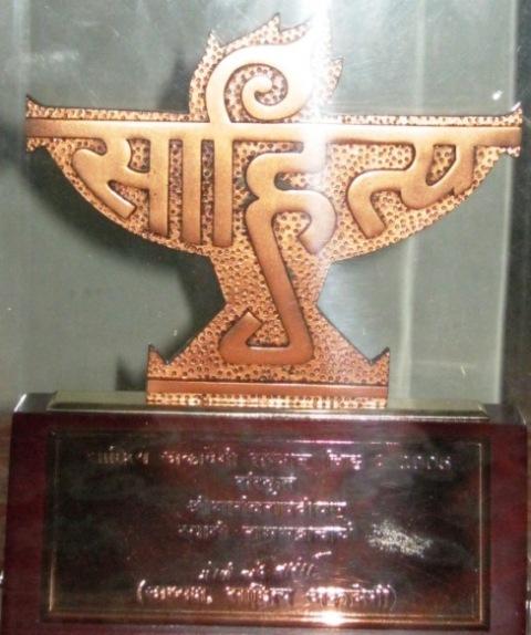 Sahitya Akademi announces winners of Bal Sahitya Puraskar, Yuva Puraskar