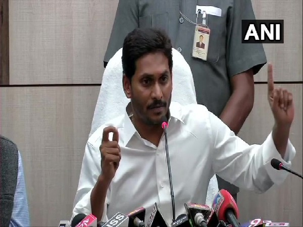 AP: CM Jagan Reddy and state ministers participate in school prog