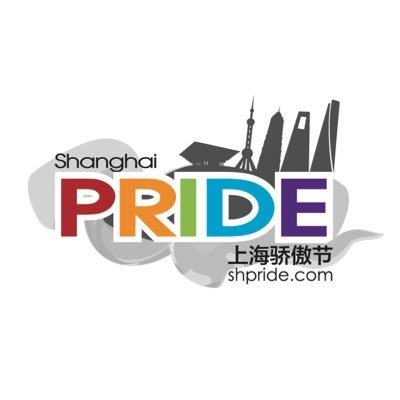 """Chinese LGBT group ShanghaiPRIDE halts work to """"protect safety"""""""