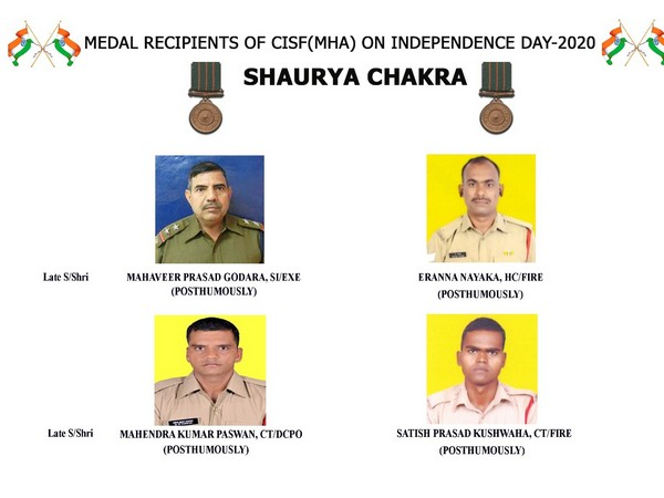 Independence Day: 4 CISF personnel who died on duty to be conferred with Shaurya Chakra today