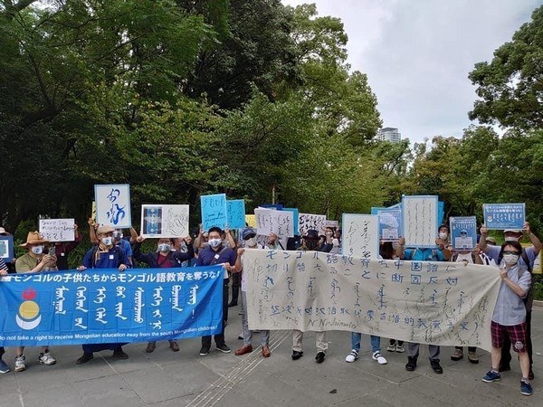 Mongolians hold anti-China protest in Tokyo