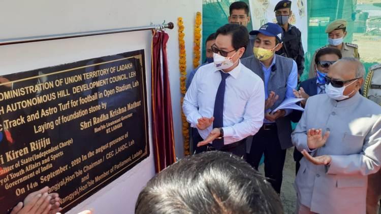 Kiren Rijiju lays foundation stones for sports facilities in Leh, Ladakh