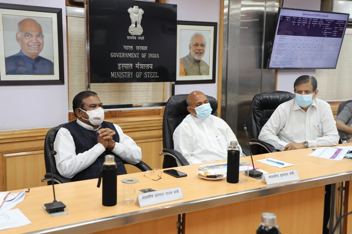 Union Minister reviews land issues of IntegratedSteel Plants of SAIL and Steel CPSEs