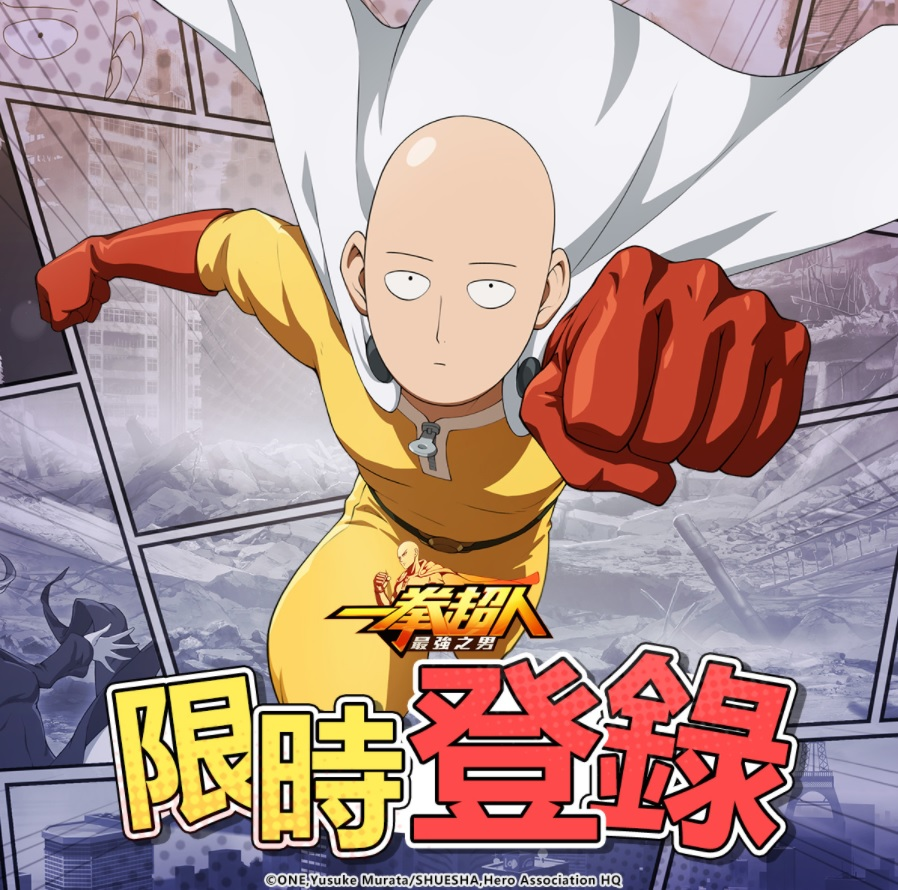 One Punch Man Chapter 137's possible release in Jan 2021, Saitama is missing in action