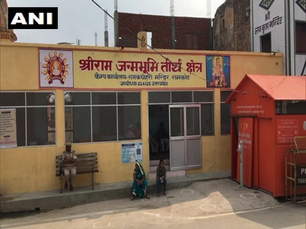 Amid criticism over alleged Ayodhya land purchase irregularity, Ram Temple Trust issues statement clarifying facts
