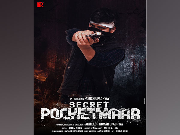Official teaser of 'The Secret Pocketmaar' to release on July 16