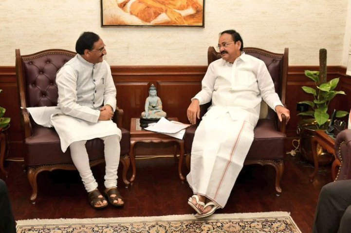 VP Naidu asks HRD Minister to expedite setting up of educational institutions in AP