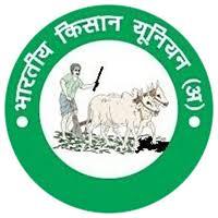 Bharatiya Kisan Union dissolves UP executive council