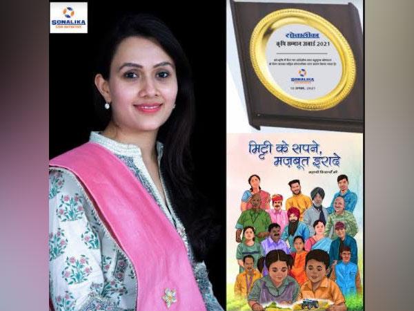 Sonalika Honours Excellence of Indian Farmers; Organises 'Sonalika Krishi Samman Awards 2021' to Acknowledge their Passion and Hard Work