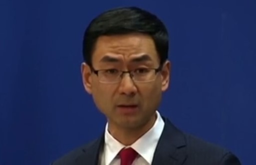 China says U.S. congress report on China's human rights neither objective nor credible