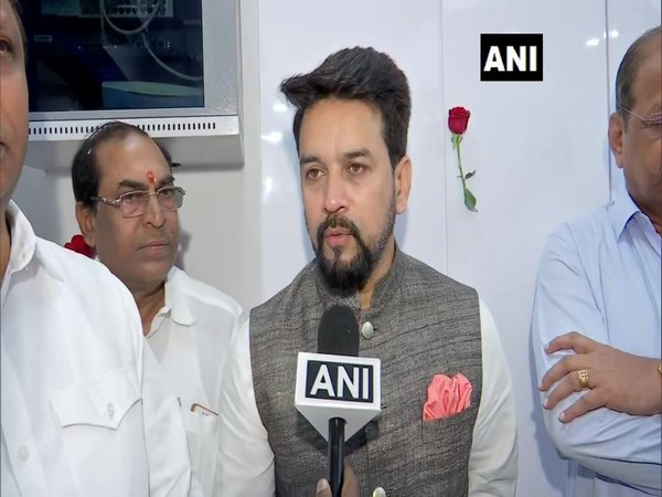 RBI taking necessary actions to provide relief to customers: Anurag Thakur on PMC Bank Case