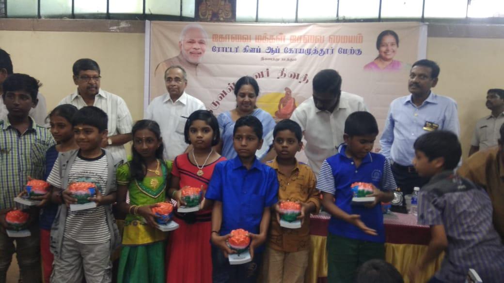 Makkal Sevai Maiyam celebrates Thiruvalluvar Day in Tamil Nadu