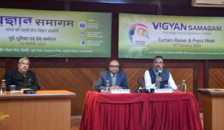 Atomic Energy Department, DST to hold science exhibition 'Vigyan Samagam'