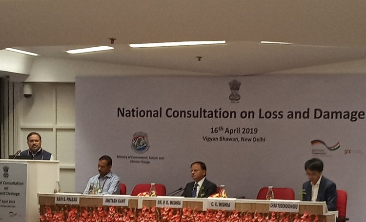 National Consultation hosted to address climate-related loss and damage