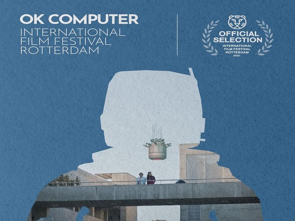 Radhika Apte, Vijay Varma starrer sci-fi series 'Ok computer' up for  International Film Festival Rotterdam