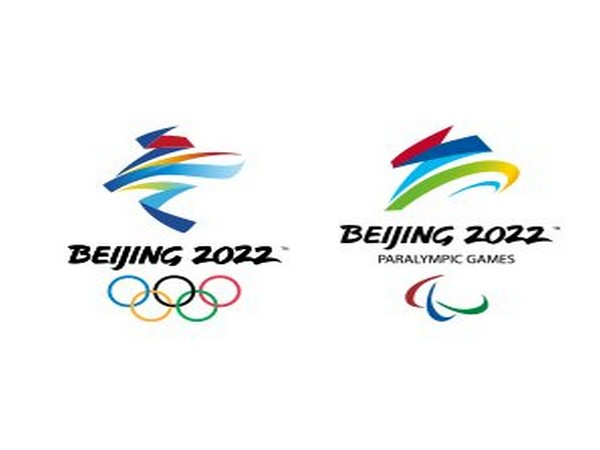 Beijing unveils sustainability plan for 2022 Winter Olympic and Paralympic Games