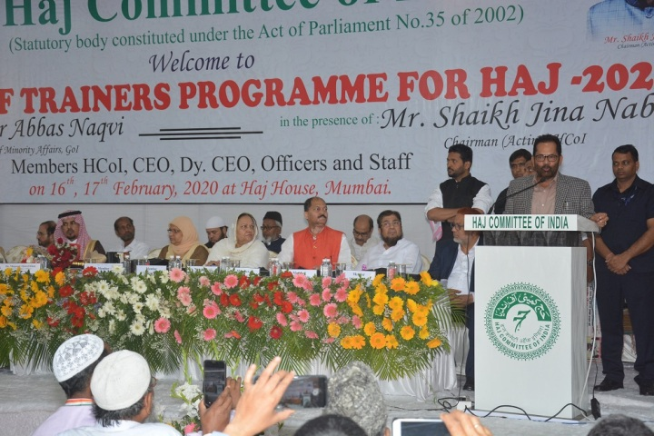 India becomes first country which makes Haj process 100 percent digital: Naqvi