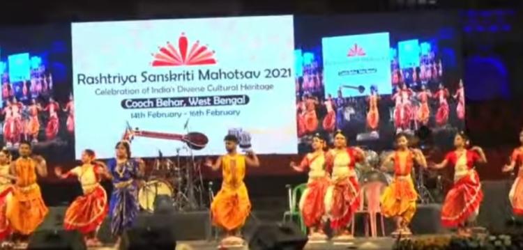 11th Rashtriya Sanskriti Mahostav in Rajbari of Cooch Behar concluded