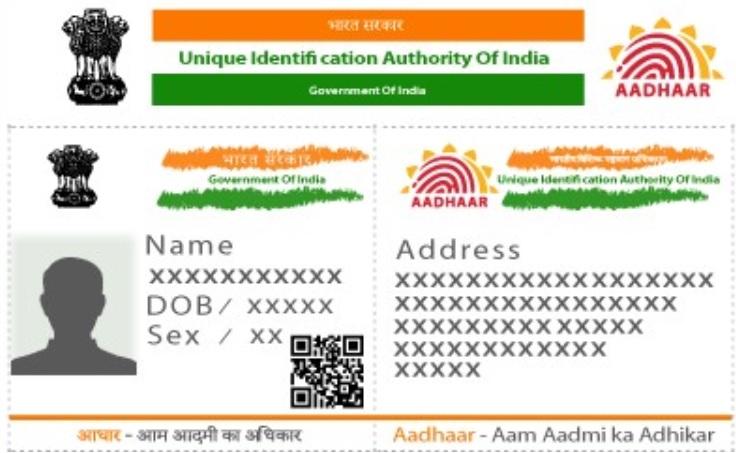 Tamil Nadu: Around 2,000 aadhaar cards recovered at river bank in Thiruvarur district