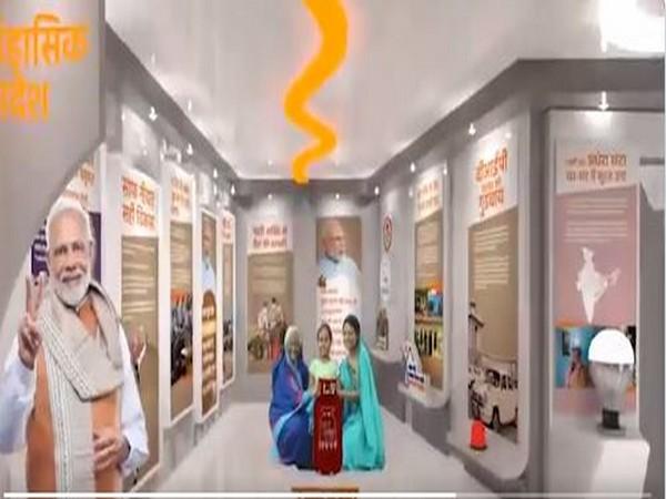 BJP goes millennial, organises virtual exhibition on PM Modi's inspiring life