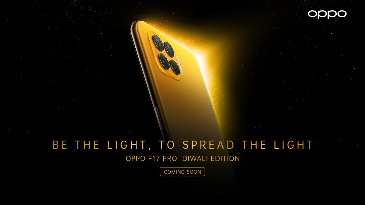 Oppo teases F17 Pro Diwali Edition in Matte Gold color