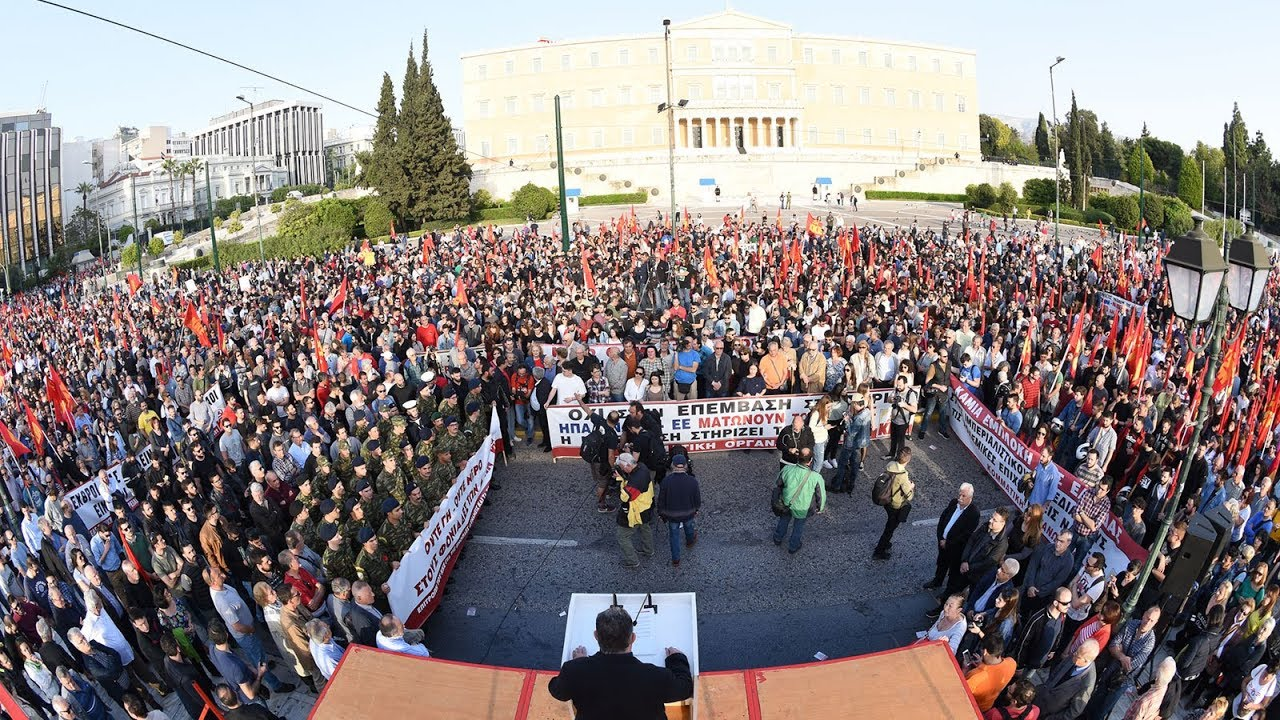 UPDATE 1-Gridlock in Athens as transport staff strike over pension reforms