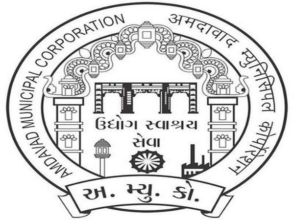 AMC Commissioner transferred and appointed as Commissioner of Rural Development