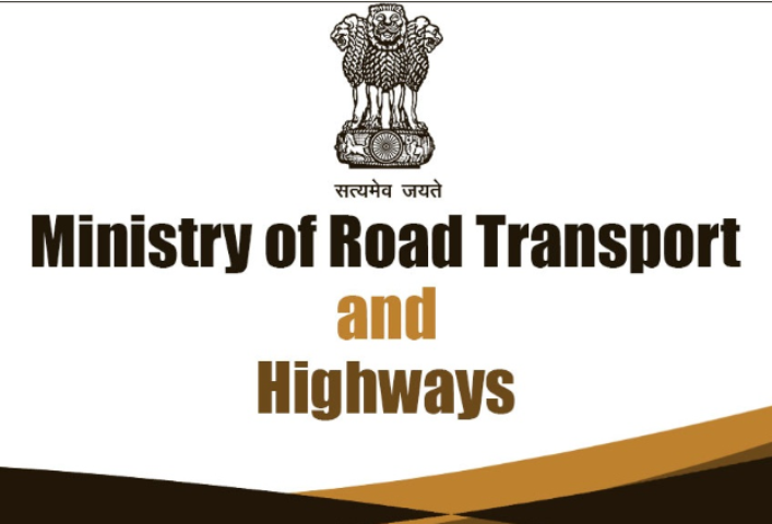 IHMCL introduces'Missed Call Alert Facility' for NHAI balance inquiry