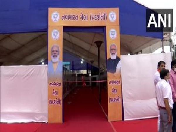 BJP organises 'Navbharat Exhibition' in Ahmedabad on PM Modi's birthday