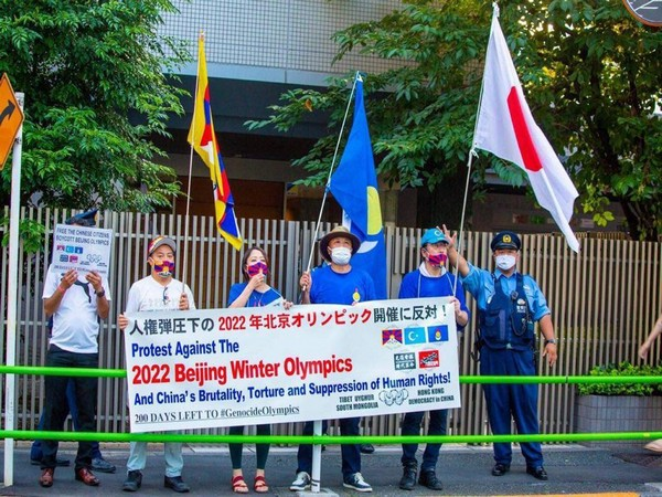 Boycott 2022 Beijing Olympics: Uyghurs, dissidents urge during anti-China protest in Tokyo