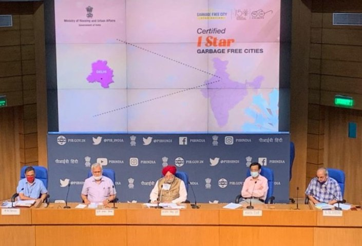 Hardeep S Puri launches results of Star Rating of Garbage Free Cities