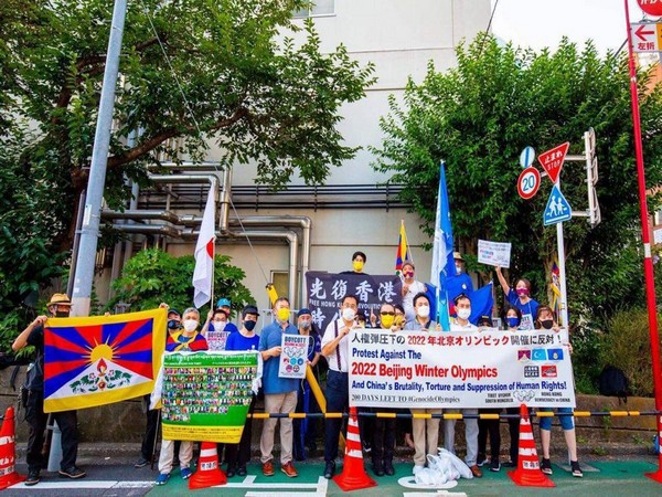 Tokyo: Protestors demonstrate against human rights abuses by China, calls to boycott 2022 Beijing Olympics