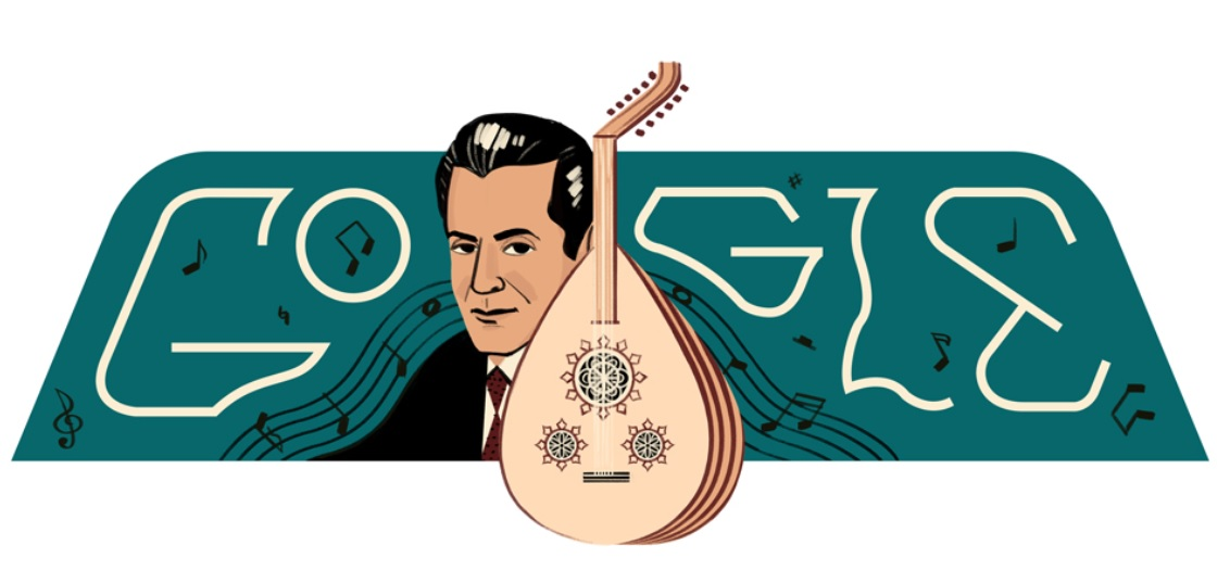 Farid al-Atrash: Google doodle on Syrian-born Egyptian composer, singer