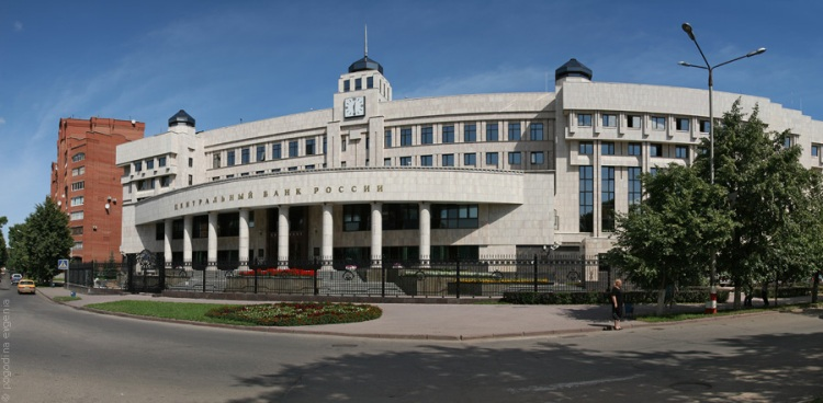 Russia c.bank governor says digital currencies are future of financial system