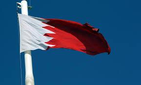 "Bahrain says it foils ""terrorist attack"" backed by Iran - media"