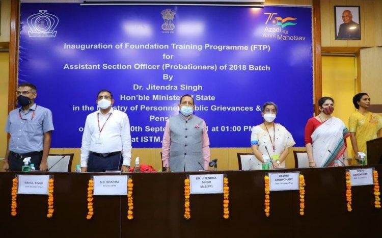 ASO Training Programme incorporating principles of Mission Karmayogi: Dr Jitendra