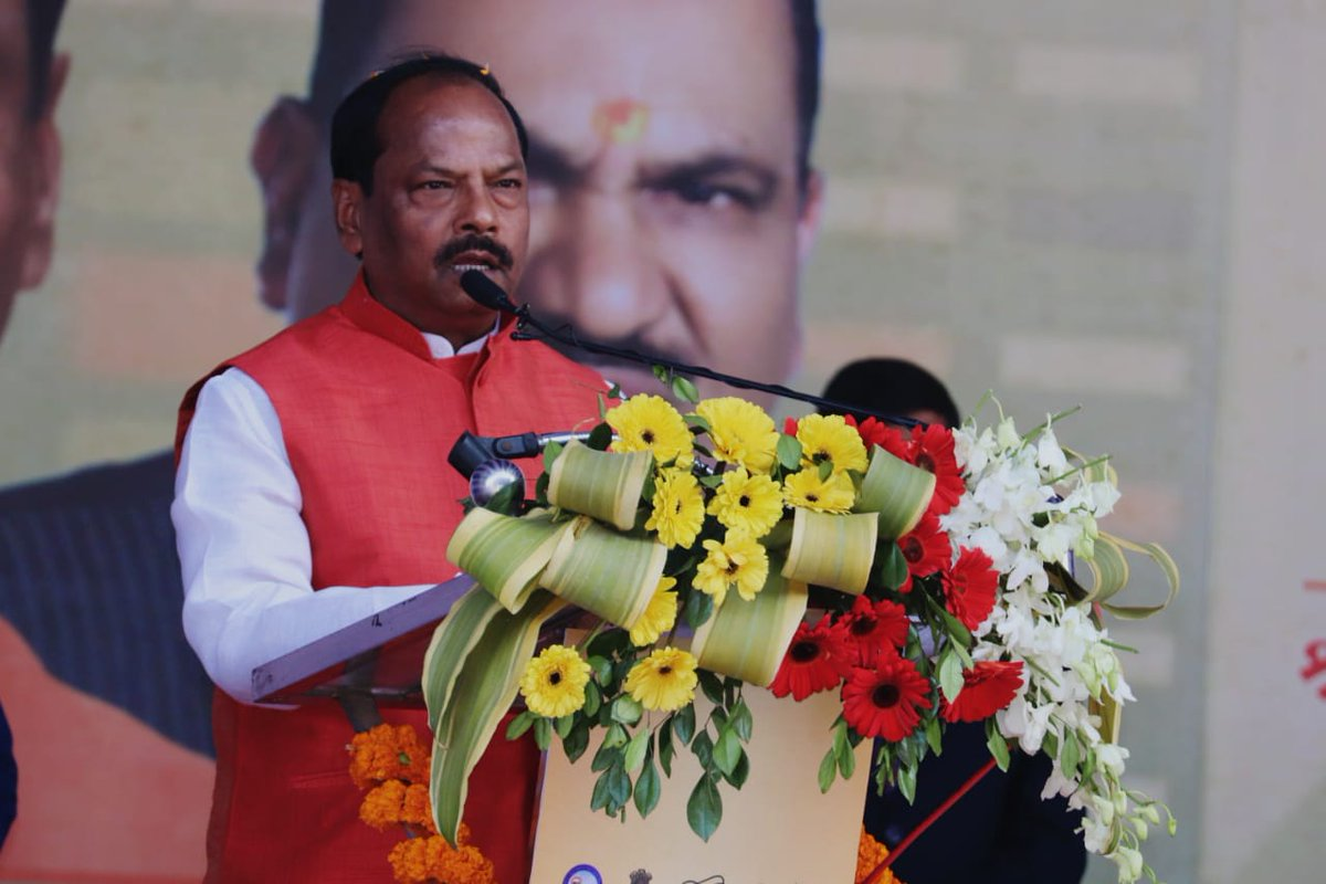 One-day special session of Jharkhand Assembly