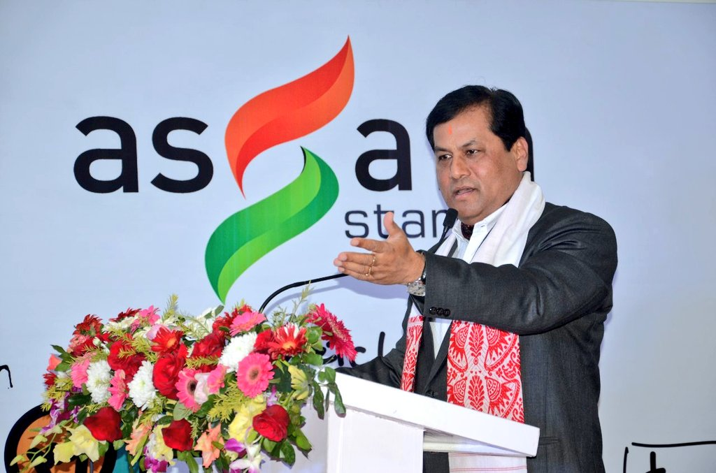 Assam: CM Sarbananda Sonowal briefs Governor law and order situation as outcome of grenade blast