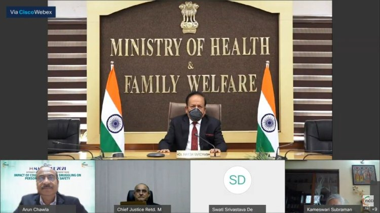Dr Harsh Vardhan inaugurates 7th MASCRADE 2021 held by FICCI