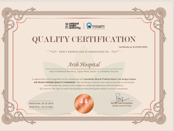 In a first, Haryana-based hospital gets 'bronze quality certificate' under AB-PMJAY