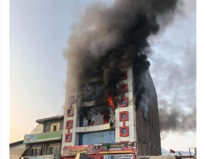 Kabul: Shopping center on fire; area cordoned off