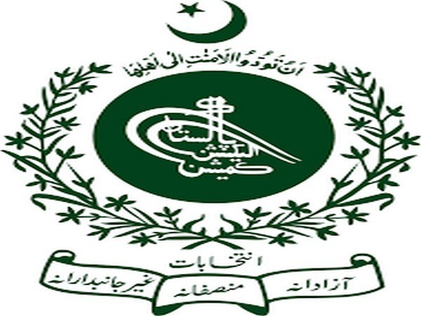 Pak Election Commission rules out public hearings in foreign funding case