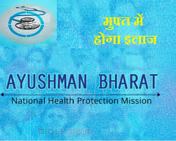 PM Modi lauds health sector as over 50 Lakh benefit under Ayushman Bharat