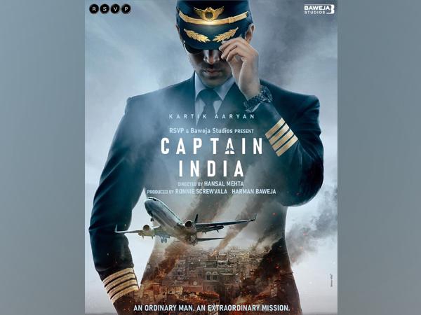 Kartik Aaryan to play a pilot in Hansal Mehta's 'Captain India', reveals first look poster