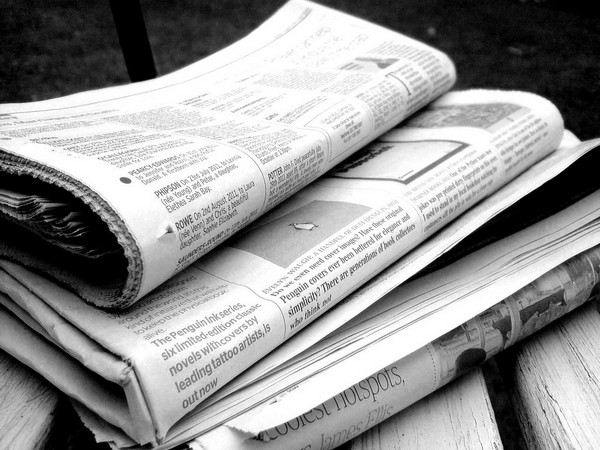 Old newspapers can be used to grow carbon nanotubes: Study