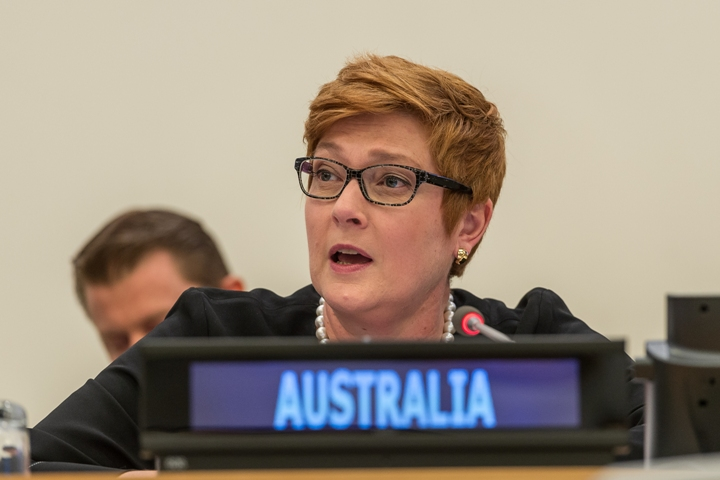 Australia calls on Iran to treat detainees 'humanely'