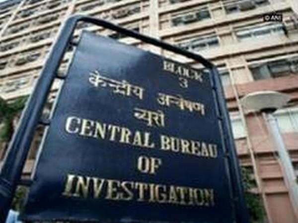 CBI registers case against Gujarat firm for loan fraud