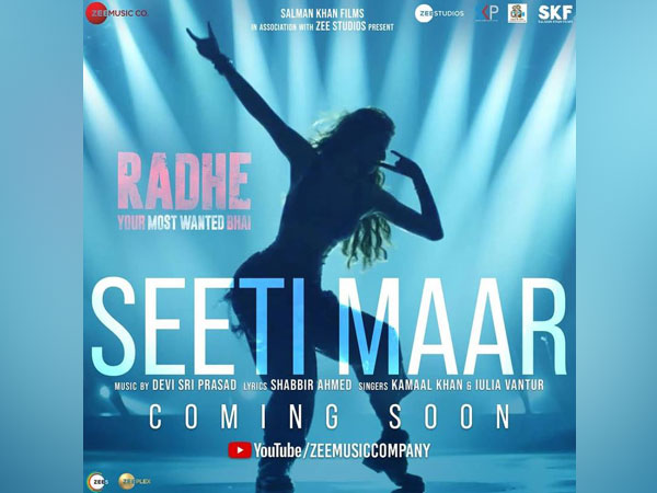 'Seeti Maar' from Salman Khan-starrer 'Radhe: Your Most Wanted Bhai' to release soon