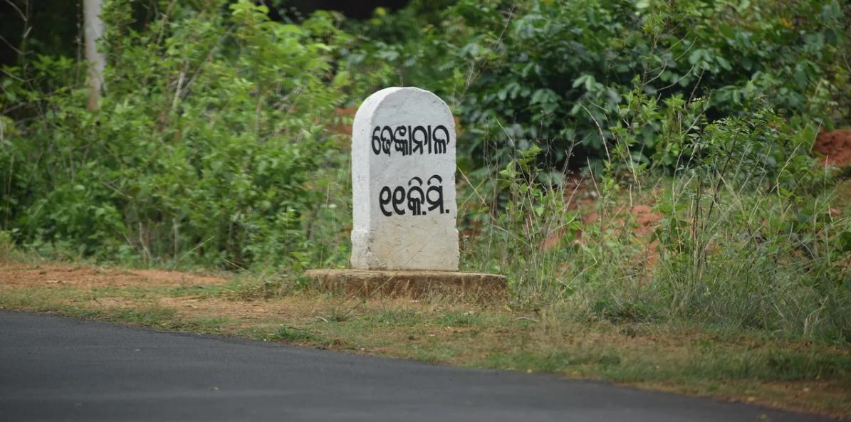 Odisha seals border with West Bengal
